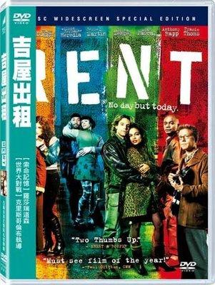 ⊕Rain65⊕正版DVD【吉屋出租/特別版-Rent】-百老匯音樂劇電影版-全新未拆(直購價)