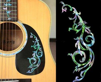 園之屋 現貨 日本 Inlay sticker 藍綠鮑魚色 哥德風 另有珍珠白 護板 琴身用 民謠吉他 貝斯 電吉他