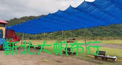 懸掛式遮陽網 遮光網 採光網