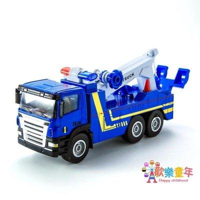 華一1:50道路交通救援車拖車合金金屬仿真工程拯救車模型玩具