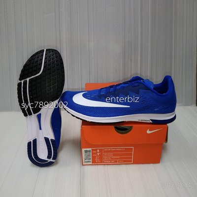 NIKE ZOOM STREAK LT 4 馬拉松鞋 路跑鞋924514-411藍色*尺寸詢問*