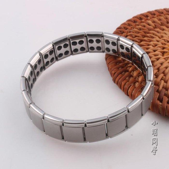 防靜電無線手環 能量平衡防輻射負離子鈦鋼手鍊 情侶金銀款 好康免運