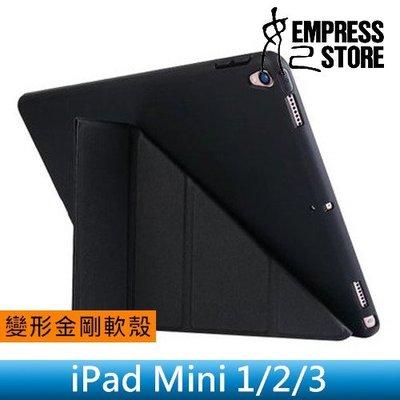 【妃小舖】超薄 iPad Mini 1/2/3 矽膠/變形金剛 支架 防震/防摔/防滑 休眠/喚醒 平板 軟殼/保護套