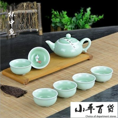 新品7件套中式包郵套裝家用辦公陶瓷杯泡茶器杯中魚整套功夫茶具【小平百貨】