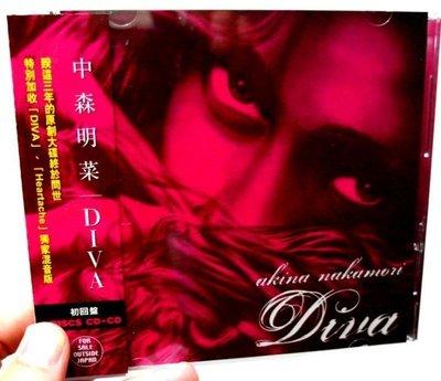 中森明菜2003電音舞曲DIVA專輯首版2cd版收DIVA HEARTACHE混音 台版有側標 絕版美品