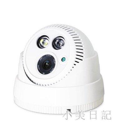 語音對講無線wifi攝像頭家用室內室外高清套裝手機遠程夜視監控器 js8641