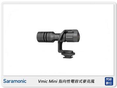 ☆閃新☆Saramonic 楓笛 Vmic Mini 指向性 電容式麥克風 (公司貨)適用 單眼 手機