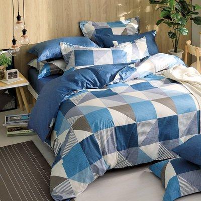 百貨專櫃品牌/ 美國精梳棉 / 和風知情 / 加大雙人床包兩用被四件組【芃云生活館】