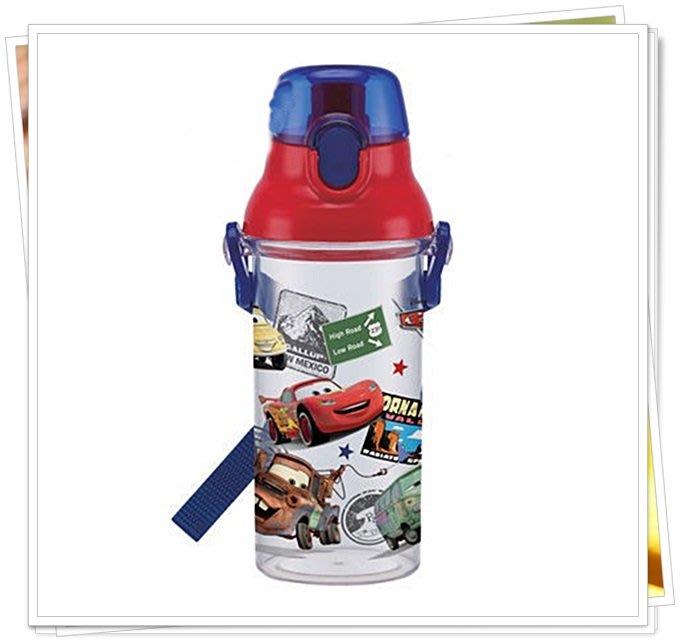 日本製透明CARS 248/448 新幹線 316 玩具554 直飲式水壺 480ml  同系列水壺4款合購免運