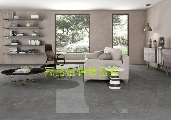 ◎冠品磁磚精品館◎西班牙進口精品 全釉拋石英磚– 60X120CM