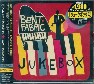 (甲上唱片) Bent Fabric - Jukebox - 日盤+4BONUS+VIDEO