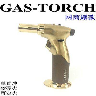 鋁合金防風打火機 中邦ZB529廚房西餐烘焙雪茄艾條糖藝燒烤高溫焊接噴火槍 焊槍