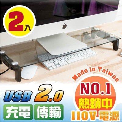 【Mevuse梅慕西】ALL IN ONE 配3孔 2.0 USB & 2 組電源插座螢幕架-胡桃木色款2入
