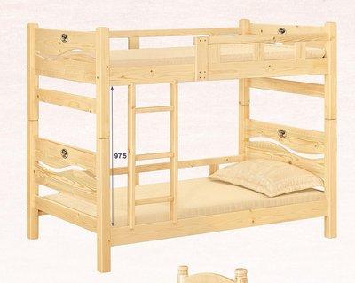 金貝比3.5尺松木雙層床(暖暖屋傢俱傢飾)