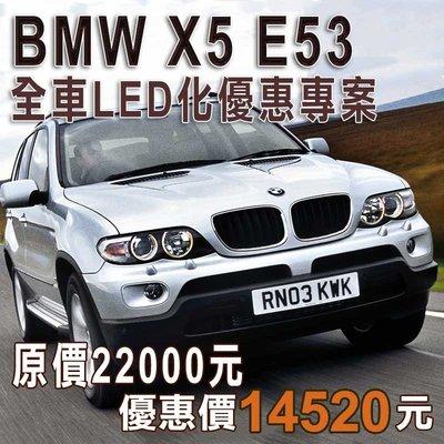 【SD祥登汽車】BMW X5 E53 ...