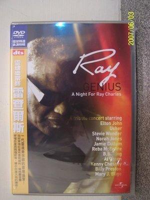 【流行DVD】687.靈魂樂宗師-Ray Charles演奏會(曲目詳照片),演出者包括,B.B.King,全新