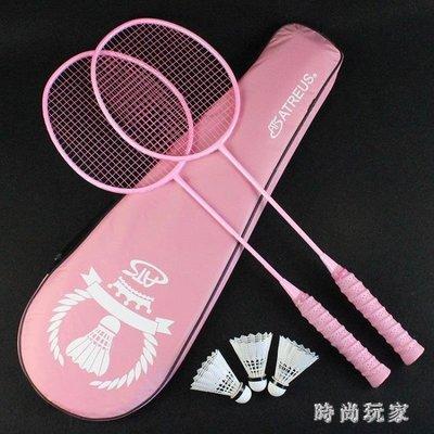 羽毛球拍 雙拍碳纖維碳素耐打耐用成人女生2支 ZB682