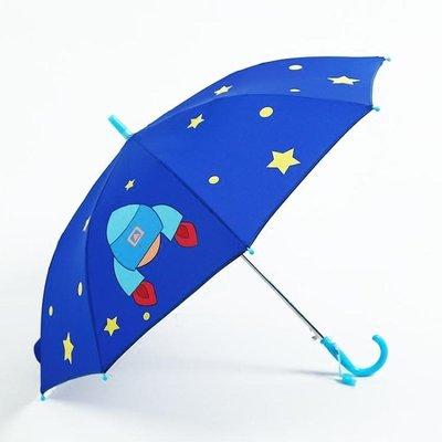 曦之桐兒童雨傘男女童半自動遮陽傘小孩擋雨傘寶寶學生防曬晴雨傘 igo