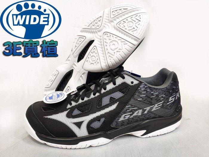 宏亮 MIZUNO 美津濃 羽球鞋 桌球鞋 排球 尺寸26~30cm GATE SKY PLUS 71GA204009