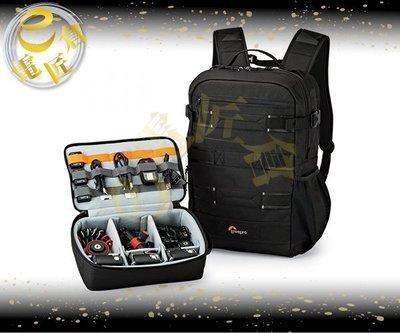 『e電匠倉』Lowepro 羅普被包 觀賞家後背包 250 AW ViewPoint BP 250 AW 後背包 相機包
