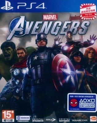 全新未拆】PS4 漫威復仇者聯盟 美國隊長 鋼鐵人 黑寡婦 MARVELS AVENGER 中文版 內含首批限定特典.