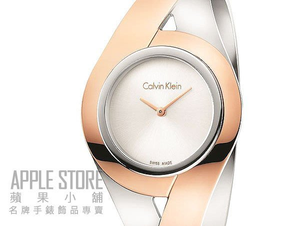 【蘋果小舖】Calvin Klein 知性美感手環錶-雙色/34mm S尺寸-K8E2S1Z6 M尺寸K8E2M1Z6