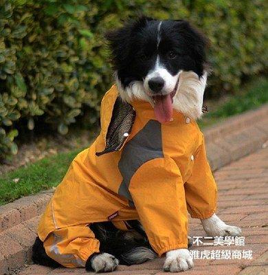 【格倫雅】^寵物狗狗雨衣 大型犬中型犬雨衣 金毛雨衣 四腳雨衣40707[g-l-y98