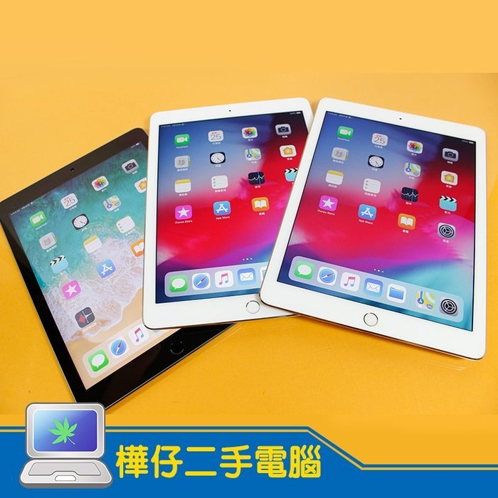 【樺仔中古電腦】Apple iPad Air2 16GB WiFi iPad 二代 9.7吋 Retina A1566