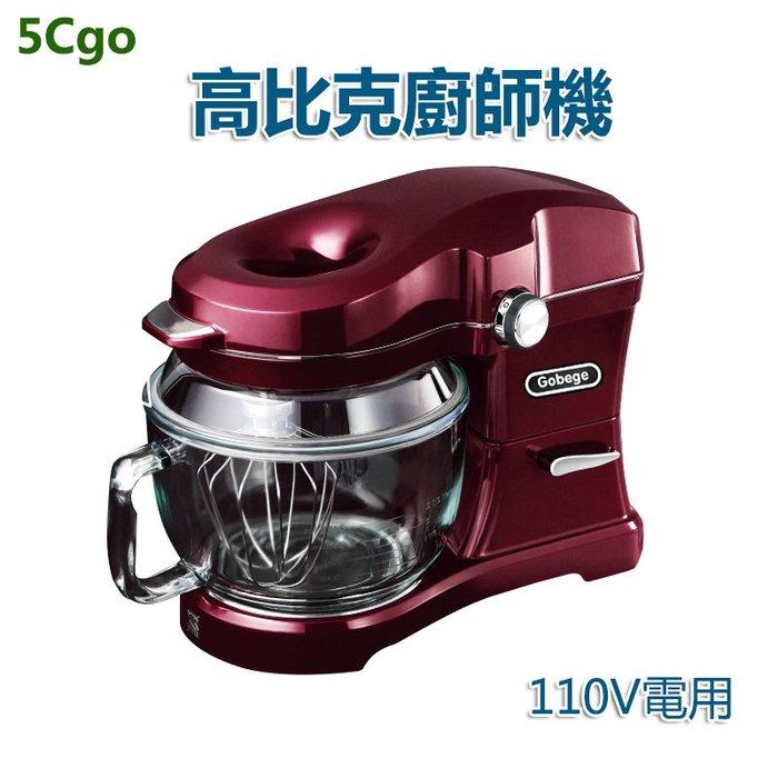 5Cgo【批發】UKOEO HBD-301家用廚師機110V商用和面機6L揉面打蛋鮮奶機玻璃碗 t61376040231