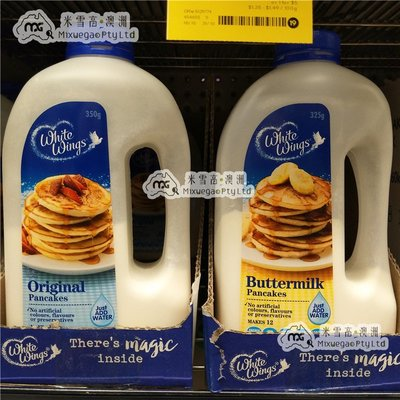 【貓兒美國代購】澳洲Pancakes 自制松餅粉華夫餅DIY西式糕點新手烘焙劉濤同款
