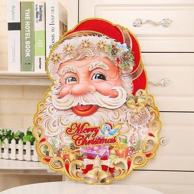 聖誕老人貼畫老人頭貼紙雙面酒店商場櫥窗貼畫立體雙面門玻璃貼紙
