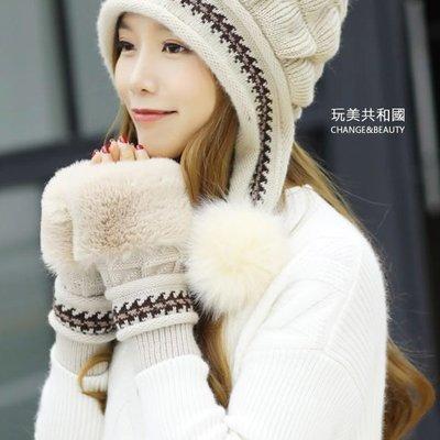 暖暖韓版半截手套-保暖露趾針織手套毛線手套【HA0014】玩美共和國