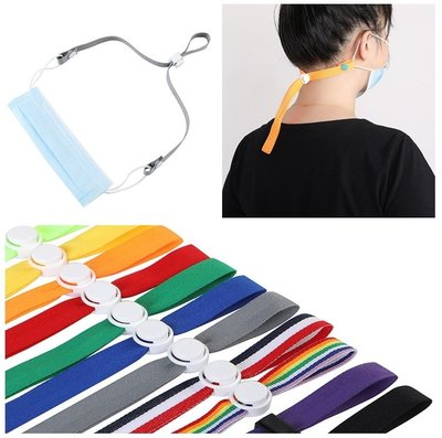 【小阿霏】口罩掛繩 可調節鬆緊口罩吊繩防丟鍊 純色線條款 成人兒童時尚防疫必備AC211