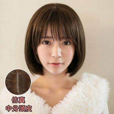 韓系 空氣瀏海BOBO短髮(仿真大頭皮)【MB209】高仿真整頂假髮☆雙兒網☆