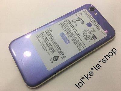 DOCOMO SHARP AQUOS R sh-03J 紫色  4gb ram an9.0 可ota sh03j