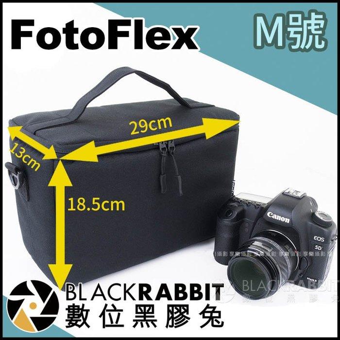 數位黑膠兔【 FotoFlex B系列 手提內袋 相機包 M號 附背帶 】 相機內袋 側背袋 相機袋 鏡頭包 鏡頭袋