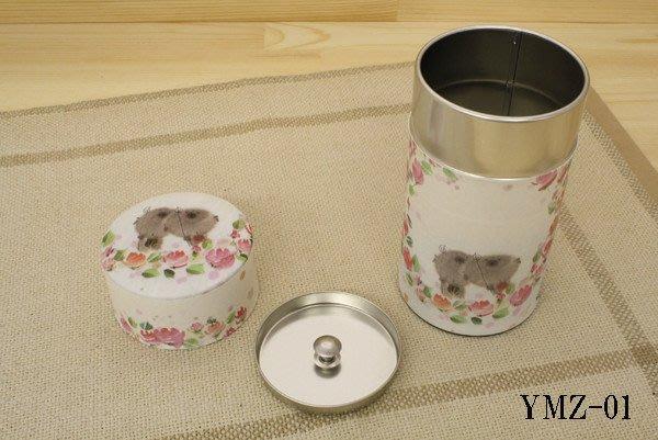 ◎Life Sense◎ 【御木幽石】日本製褔褔筒 茶葉罐 零食盒 小物收納 家飾 裝飾品 多款作品