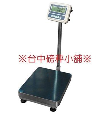 [#056]  大特價 促銷 電子秤 電子台秤 計重秤 台秤 落地型 立桿 比一般市售更精密 含運費 俗又大碗