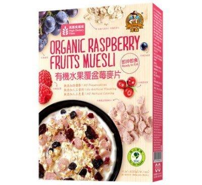 【喜樂之地】米森 有機水果覆盆莓麥片/400g