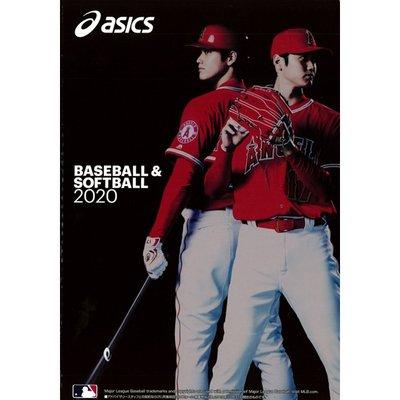 貳拾肆棒球-日本帶回2020全新大谷翔平封面Asics大本A4店家用棒球目錄