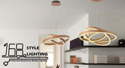 【168 Lighting】LED生活《木藝吊燈》(兩款)大款AX 81062-1