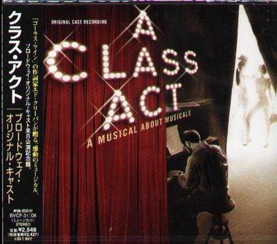 K - A Act Musical About Musicals Original Musical - 日版 - NEW