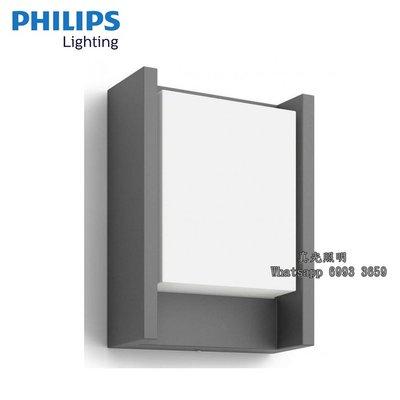 飛利浦戶外燈 壁燈 Philips LED Outdoor Wall Lamp