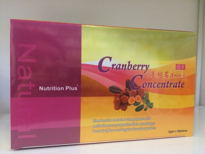 【喜樂之地】美國進口營養品 蔓越莓濃縮粉末(50包/盒)
