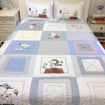 歐美 史努比 純棉 刺繡 兩用被 涼被 棉被套 絎縫被 被套 雙人 單人 寢具 兒童成人 snoopy 生日禮物