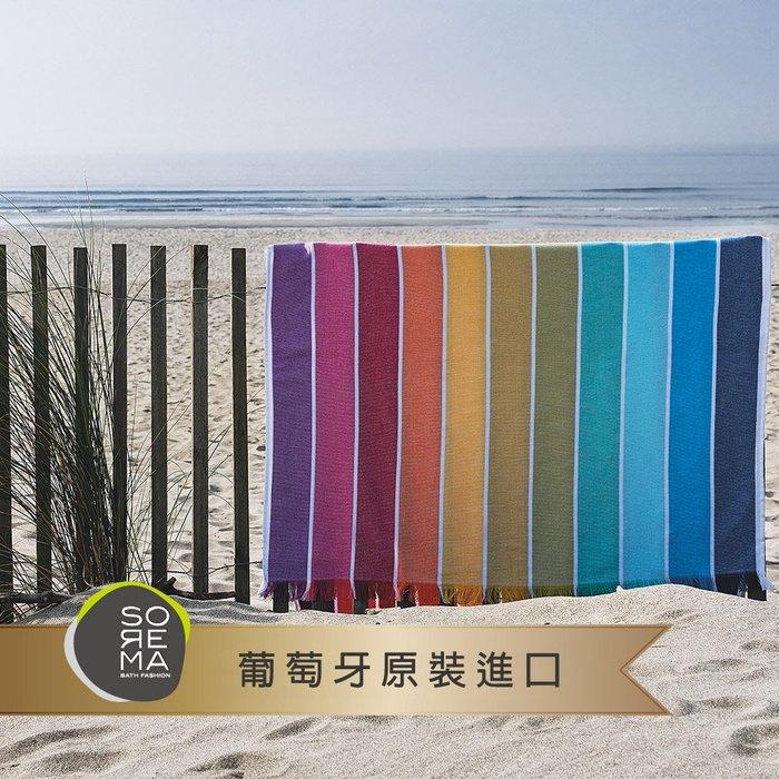Sorema 舒蕾馬】歐洲時尚海灘巾 繽紛海洋條紋風-NAZARE(90x180cm 冷氣毯/野餐墊/海灘巾一毯多用)
