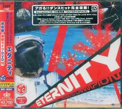 K - Overhead Champion - Eternity - 日版 CD+DVD - NEW