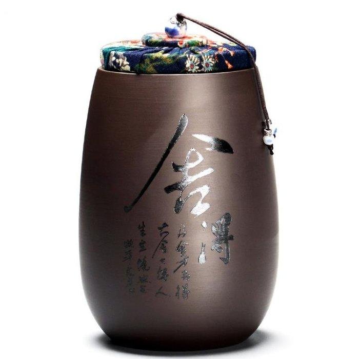 尚言坊茶葉罐紫砂裝茶葉盒普洱粗陶瓷儲存茶罐復古家用大號密封罐