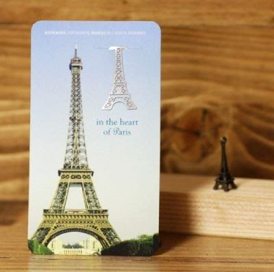 【象牙cute ta】韓國 Bookfriends bookmark _ Paris 書的朋友書籤 巴黎鐵塔