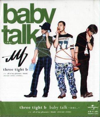 八八 - three tight b - Baby talk Mirai ni - 日版+1BONUS